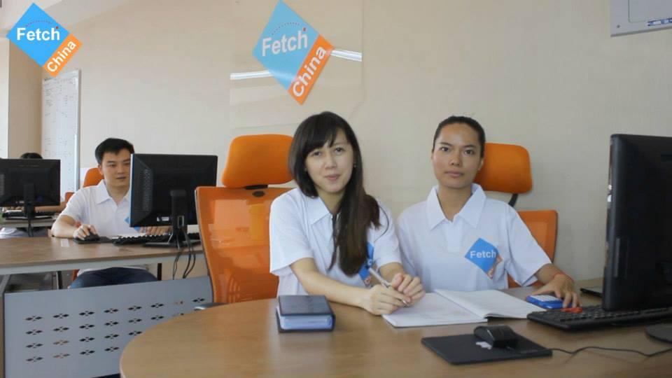 Fetch China office 2